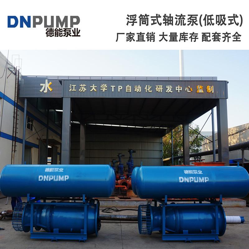 高扬程漂浮潜水泵生产厂782589982
