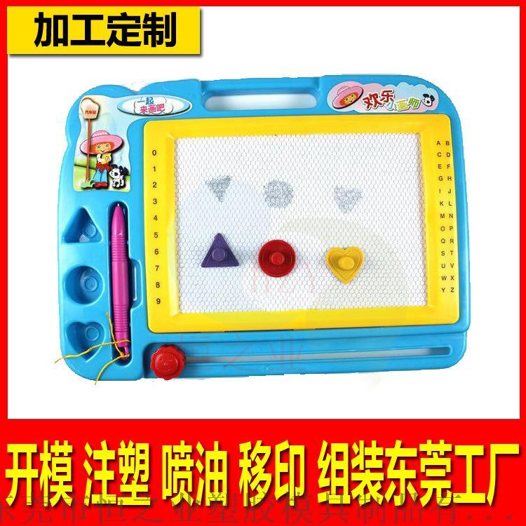 弯管模具外壳订制加工 儿童早教写字板塑胶外壳 (1).jpg