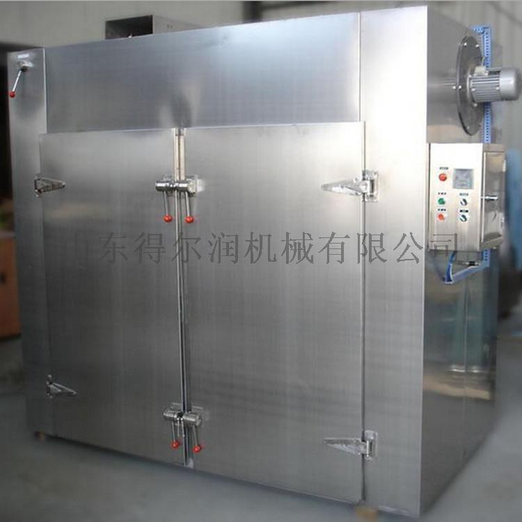 山东 自动菜花干燥机 通用型脱水蔬菜烘干箱65371652