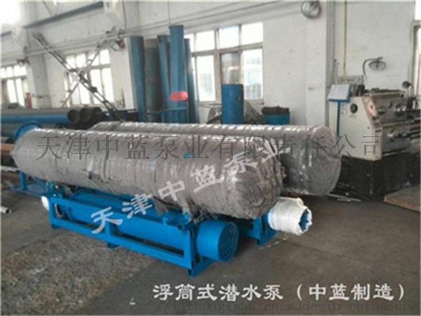 高效环保浮筒式QJ深井潜水泵784473282
