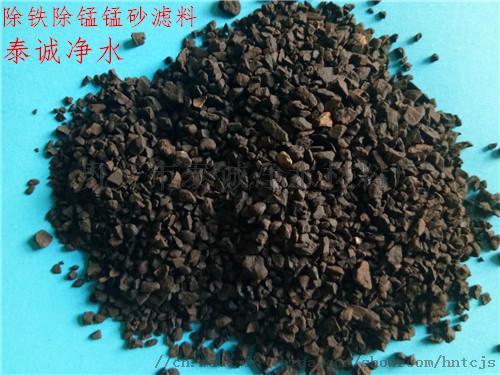 除铁除锰用高含量锰砂滤料64526312