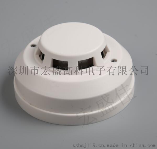 集裝箱專用聯網型感煙探測器/火災感測器廠776244995