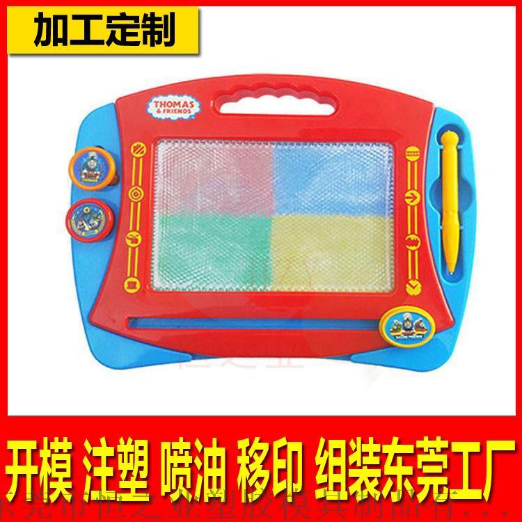 弯管模具外壳订制加工 儿童早教写字板塑胶外壳 (2).jpg