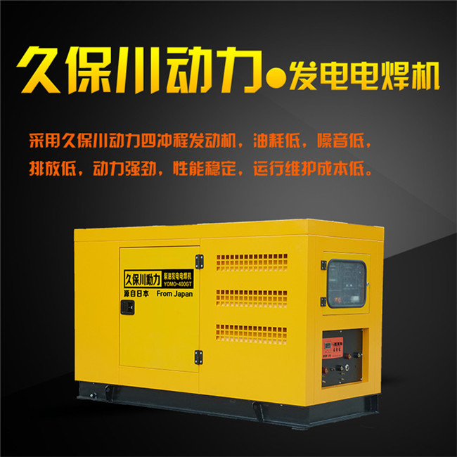大型焊机.jpg