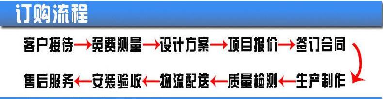 微信圖片_20181108093232.jpg