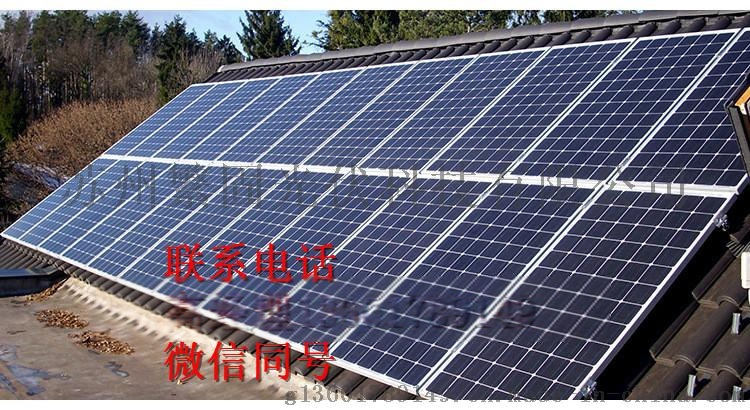 太阳能电池板1