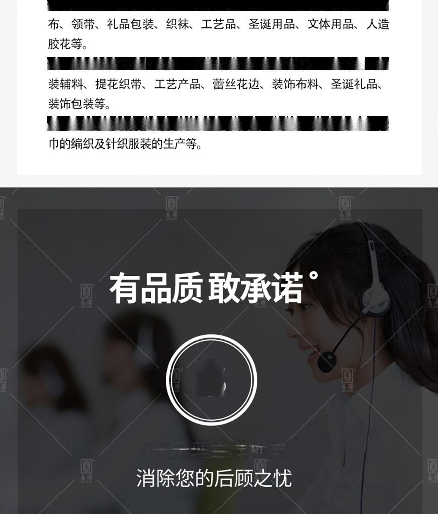 YX型-金银线详情_27.jpg