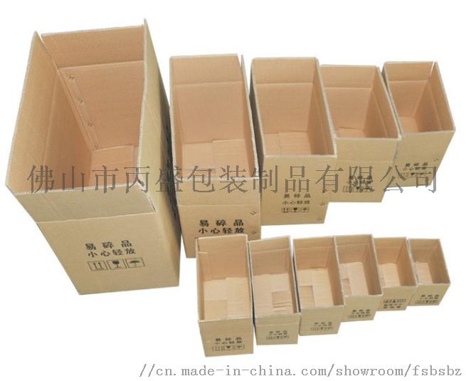 佛山瓦楞紙箱生產廠家864798295