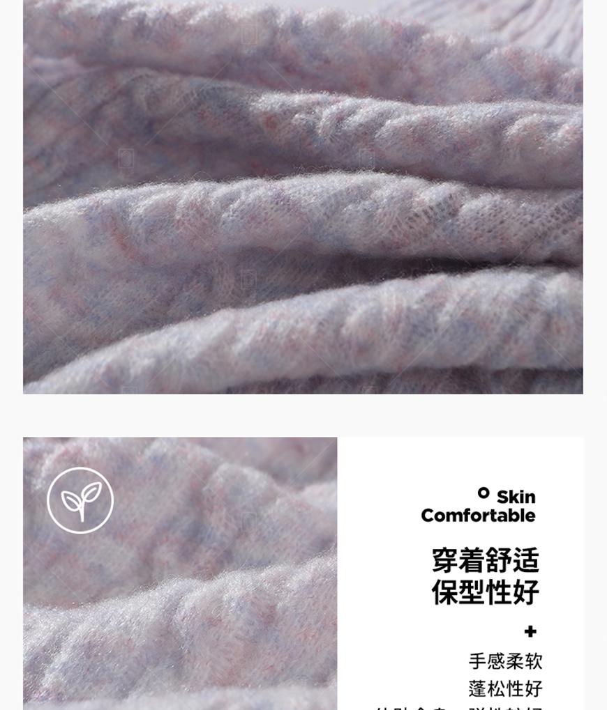 弹力色纺牛绒_06.jpg