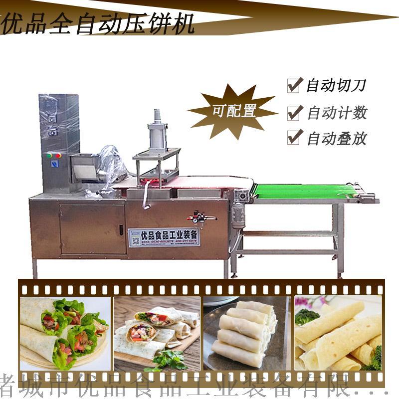 卤肉卷饼机 优品烙饼机 全自动烤糊花烙饼机133084412