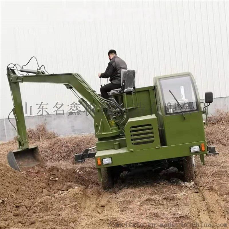 轮式多功能吊挖一体机 园林绿化挖吊一体机831438962