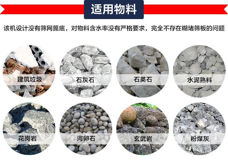 移动建筑垃圾破碎站 山西石料破碎机厂家109850322