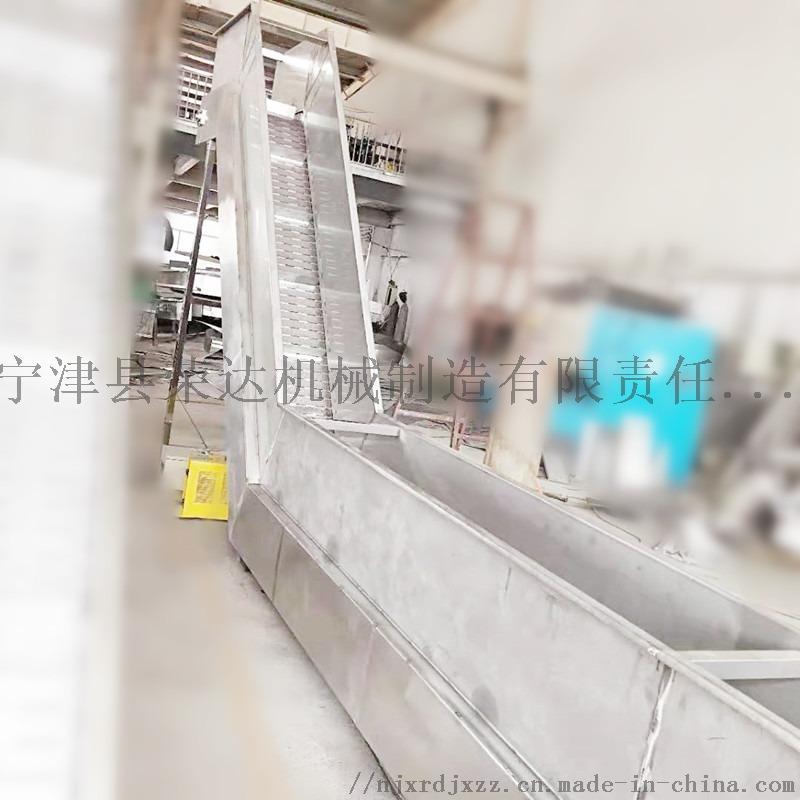 提升链板输送机30.jpg