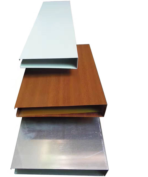 U型铝方通厂家 U型铝通价格 U型铝挂片规格.jpg