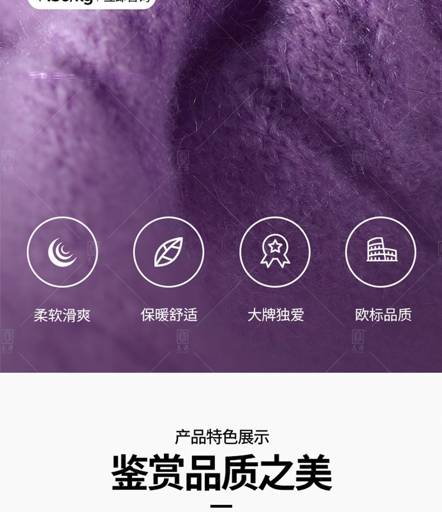 超柔弹力马海毛1_02.jpg