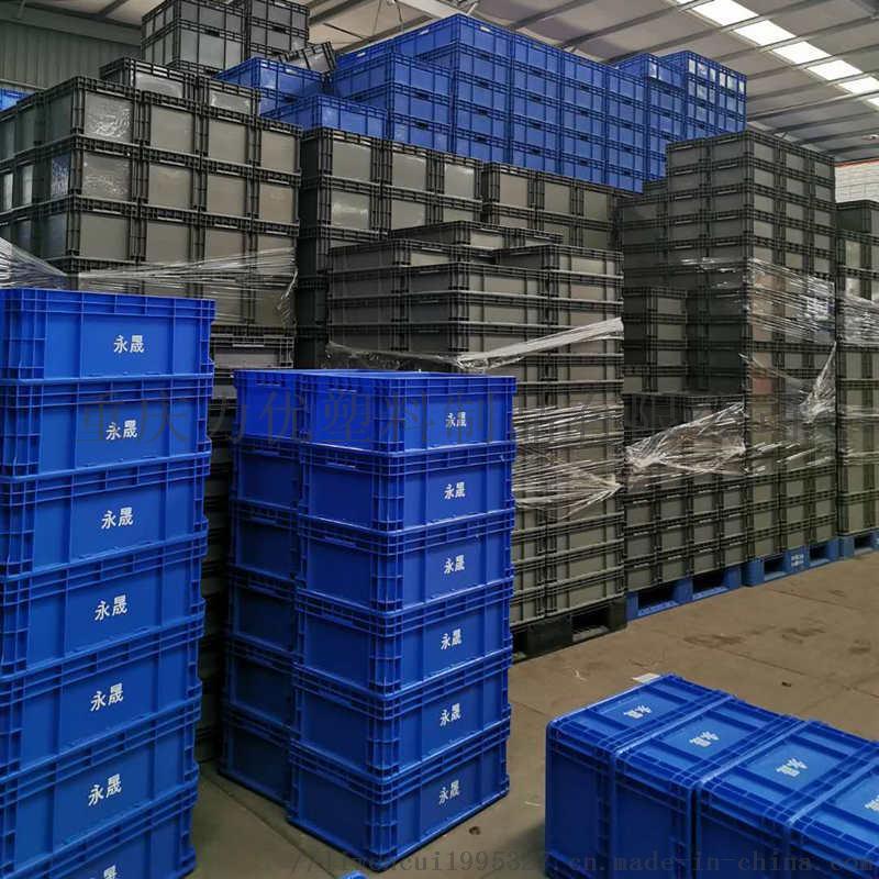 仓储物流周转箱,运输塑料周转箱,电子塑料周转箱148806345