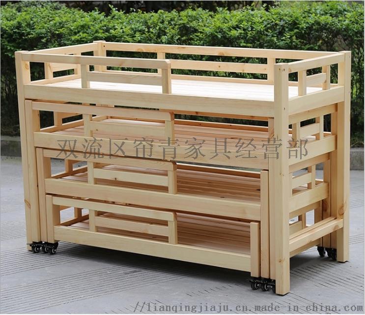 绵阳幼儿园家具双层床多层床定做实木材质921352445