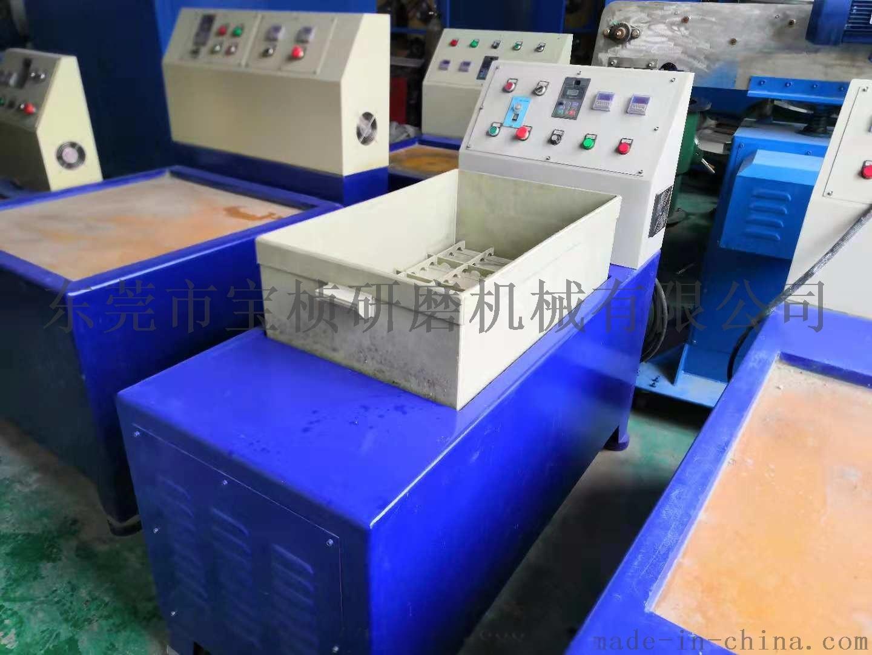 平移式磁力研磨机|长管研磨抛光机|大型磁力抛光机855481625