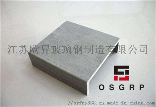 玻璃钢型材 FRP管材-「江苏欧升」131293545