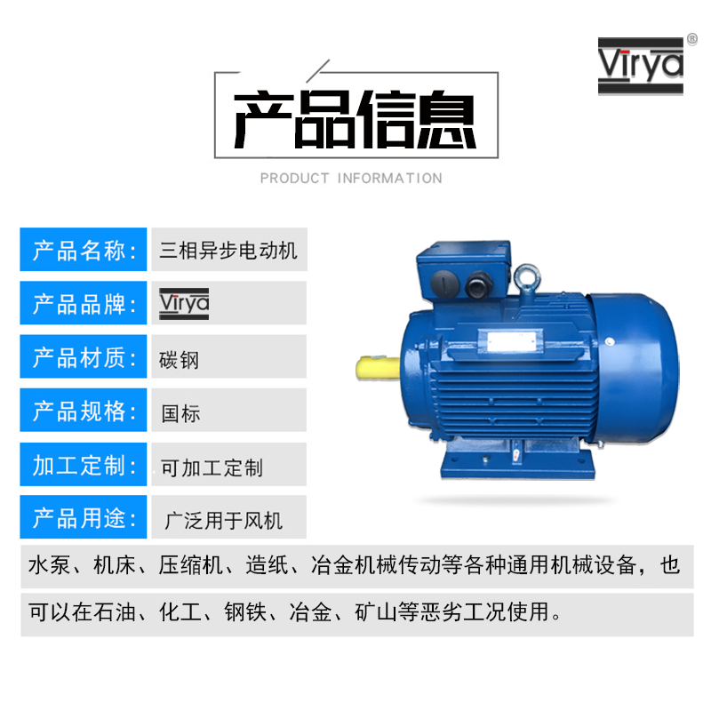 電動機YE3臥式100L-2-3kW馬達380V896211835