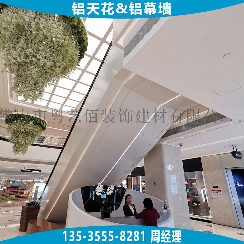 铝单板-长沙韵达广场中庭扶梯铝单板 (19).jpg