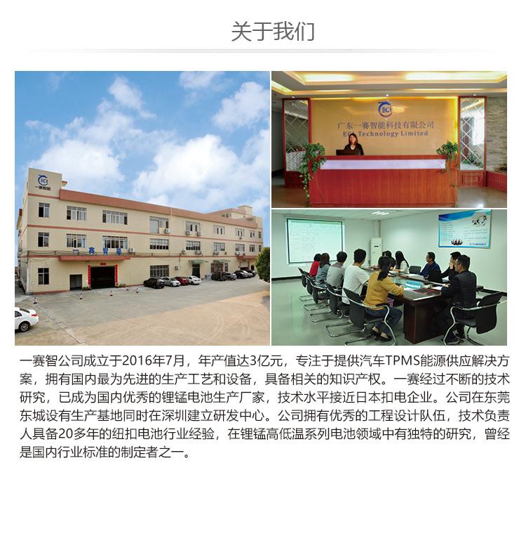 内页中文_08.jpg