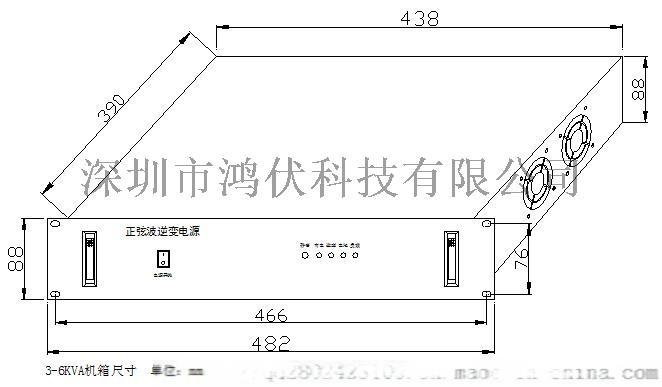 廠家供應直流屏專用電源 高頻電力電源103068135