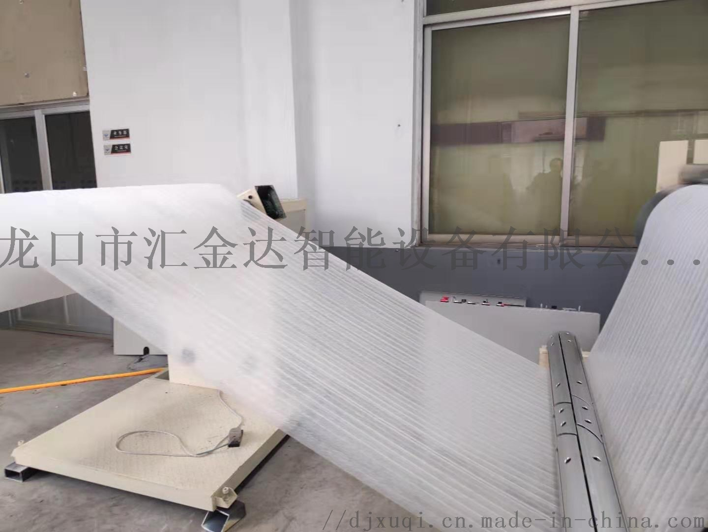 汇欣达厂价供应EPE珍珠棉发泡布生产设备820018312