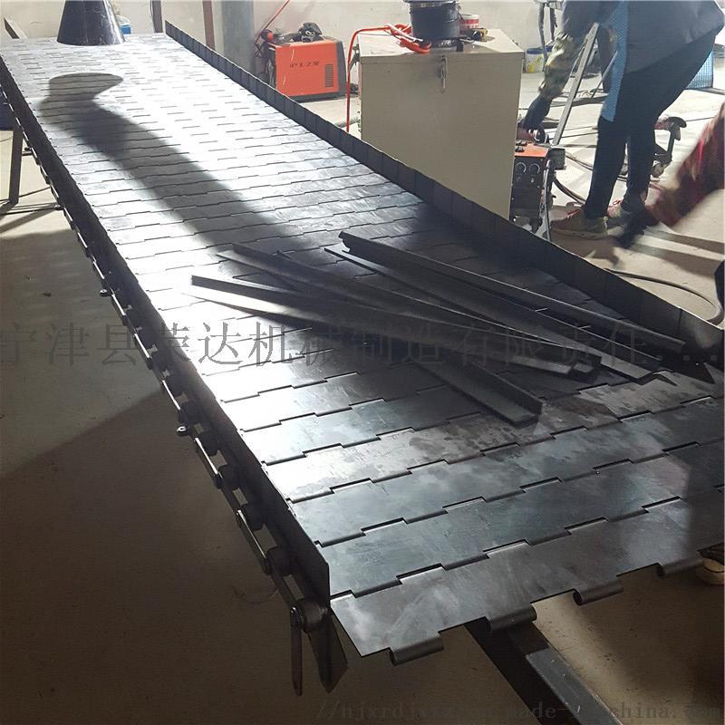 conveyor链板6.jpg