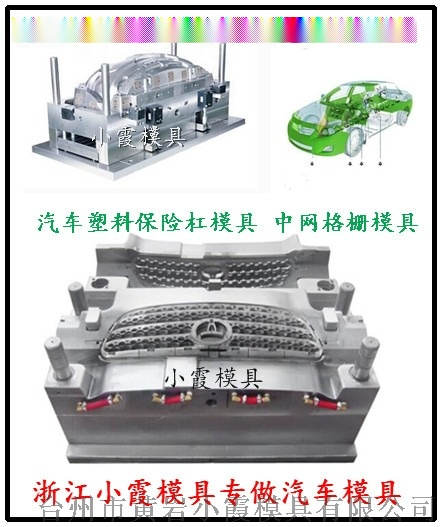 专业生产汽车模具公司 (11).jpg