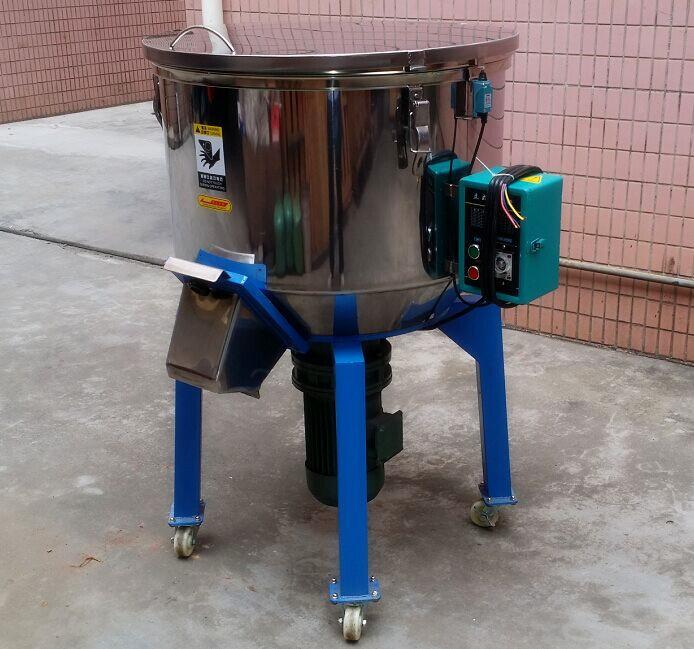 瑞朗RLMV-100 ,塑料立式搅拌机90886675