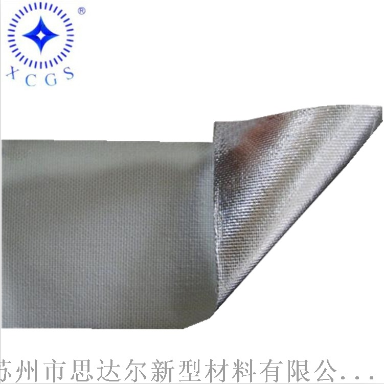 铝箔玻纤布2.jpg