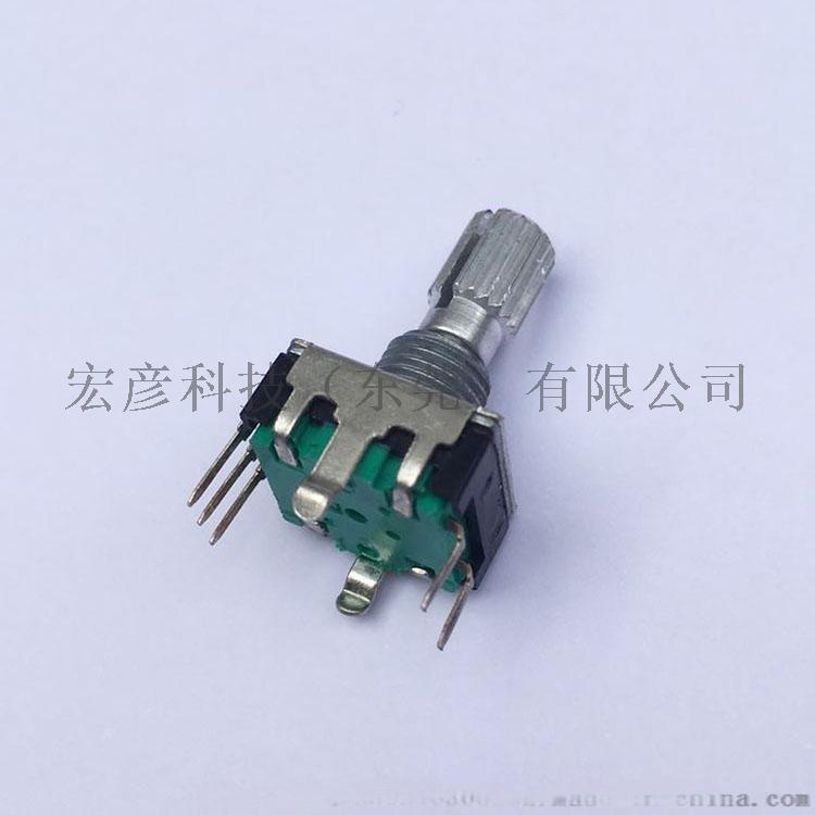EC12旋轉編碼器5腳帶開關塑膠柄音量旋鈕782494492