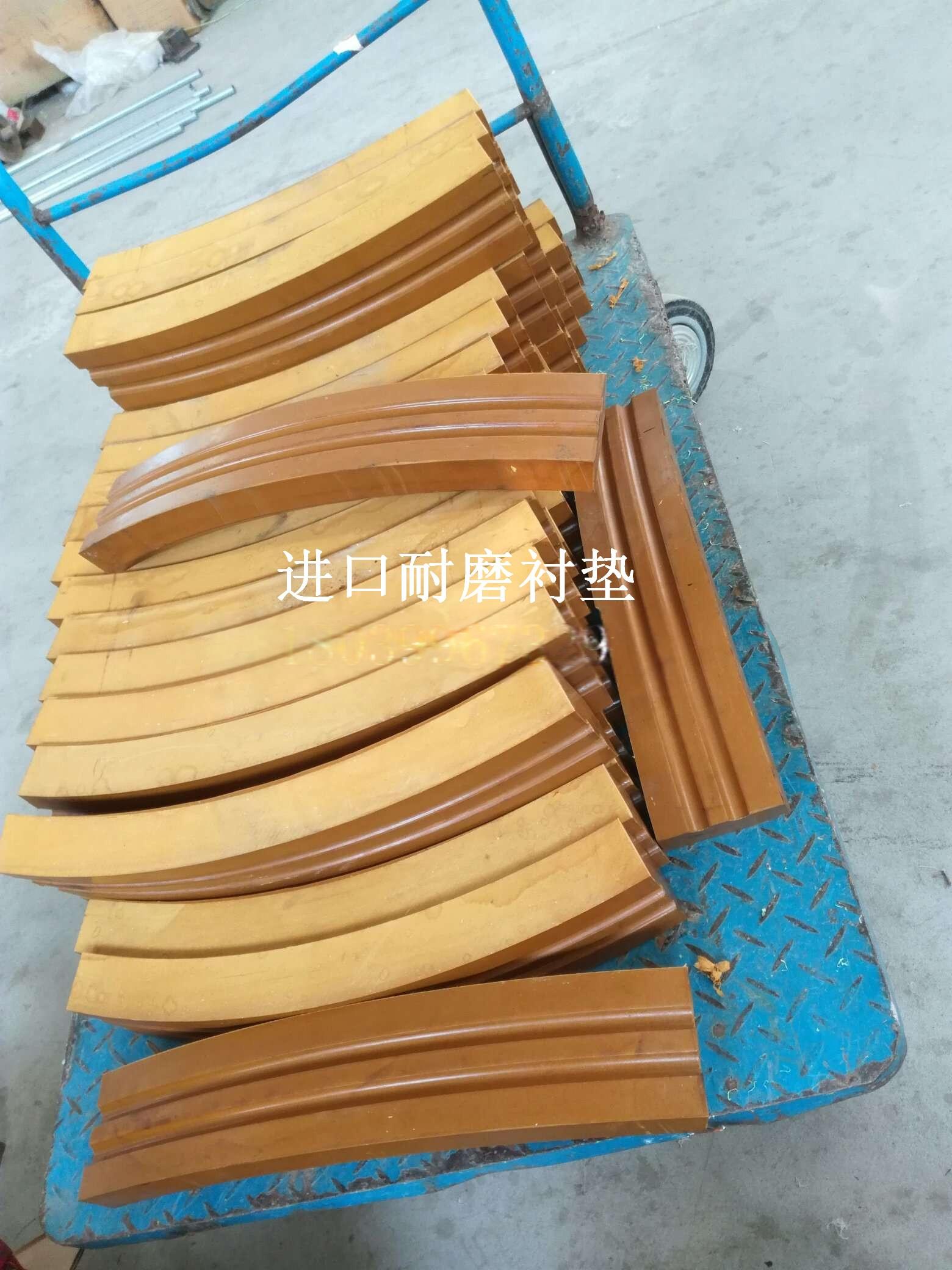 钢厂钢缆机活套车绳轮衬套专用衬垫耐磨进口材质43629142
