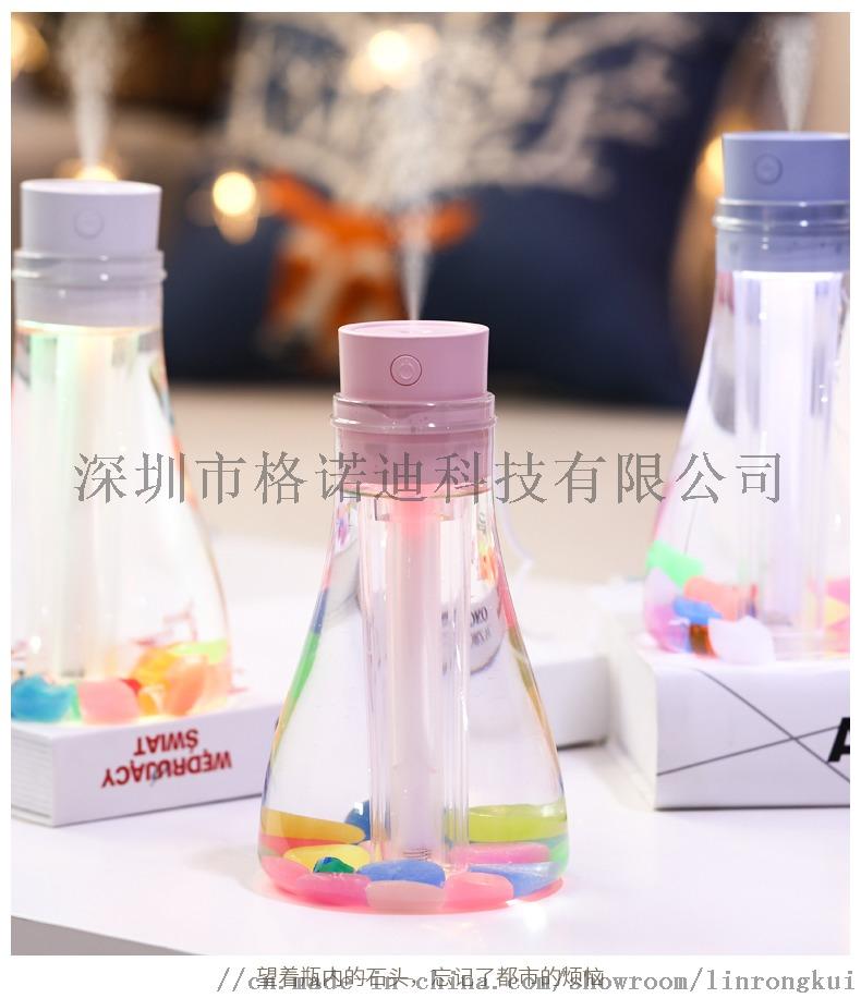 许愿瓶加湿器_19.jpg