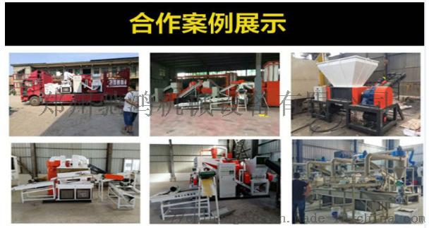 水洗铜米机报价山东铜米机一套多少钱65944022