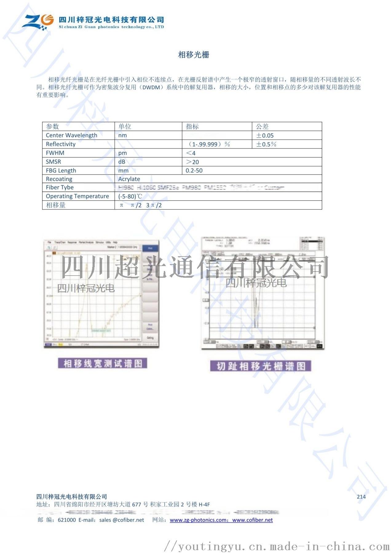 彩頁 (214).jpg