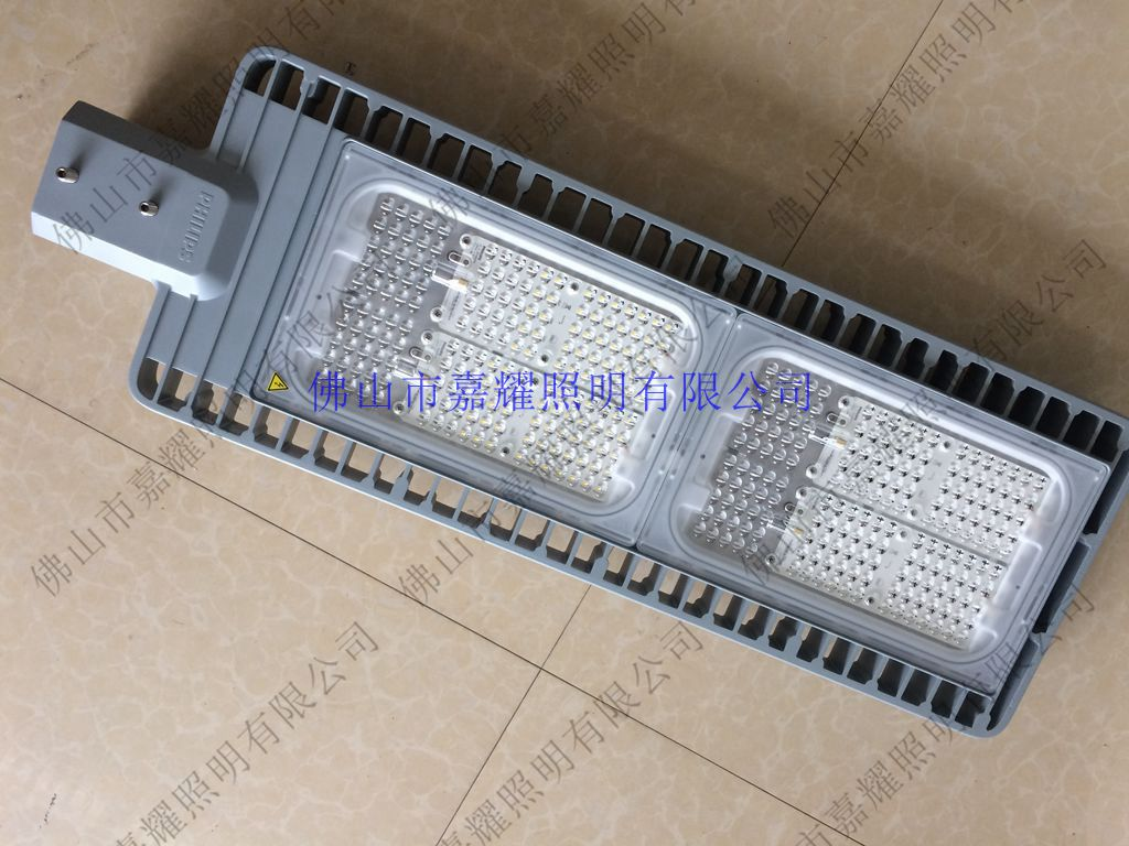 PH BRP394 LED路灯 (1).JPG