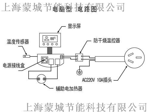 分体承压太阳能热水器控制器结构图.jpg