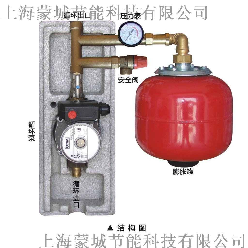 分体承压太阳能热水器安装.jpg