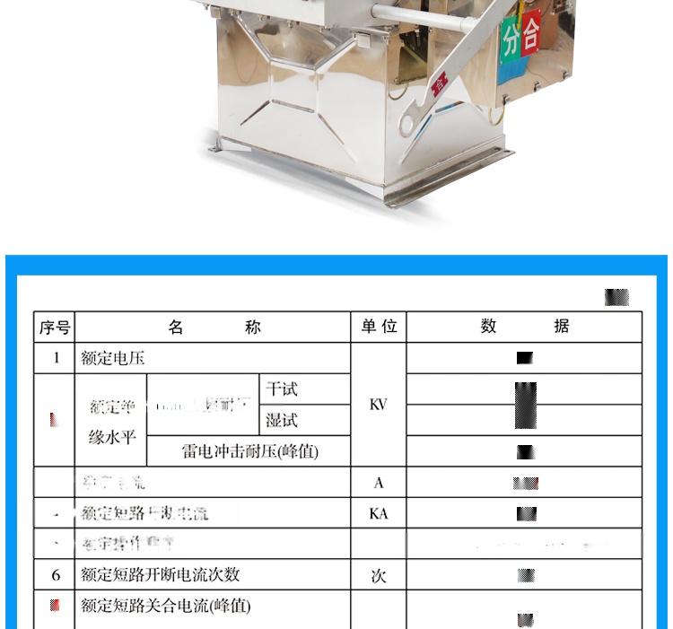 2_看圖王(45)_12.jpg