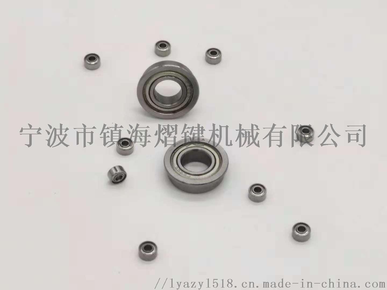 供应SMR52zz 2*5*2.5不锈钢轴承793673222