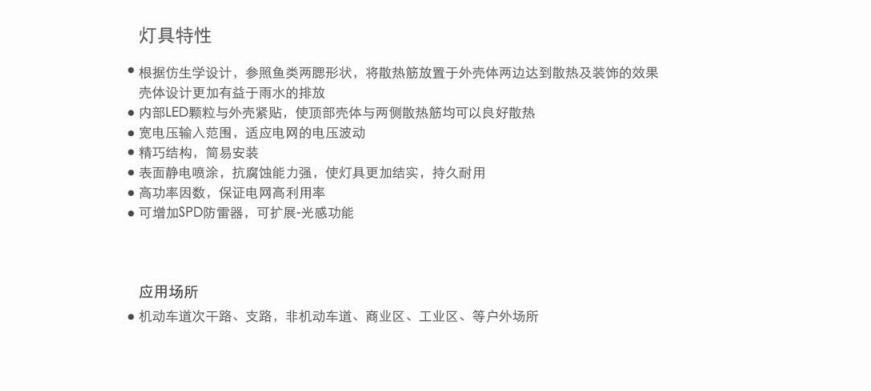 QQ截图20190123145537二.png