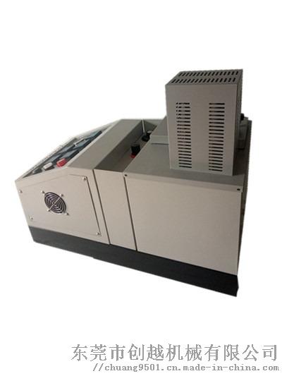 小型6升热熔胶机、配套滤清器打胶热熔胶机器92715405