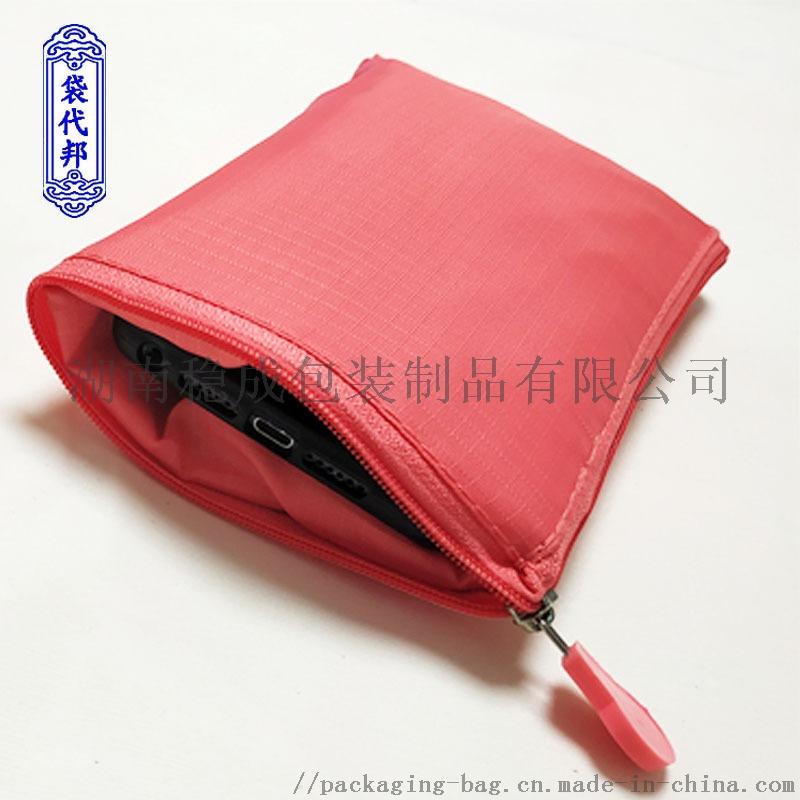 折叠式购物袋 环保广告宣传袋 LOGO防水袋 便携可折叠收纳袋定制 (2).jpg