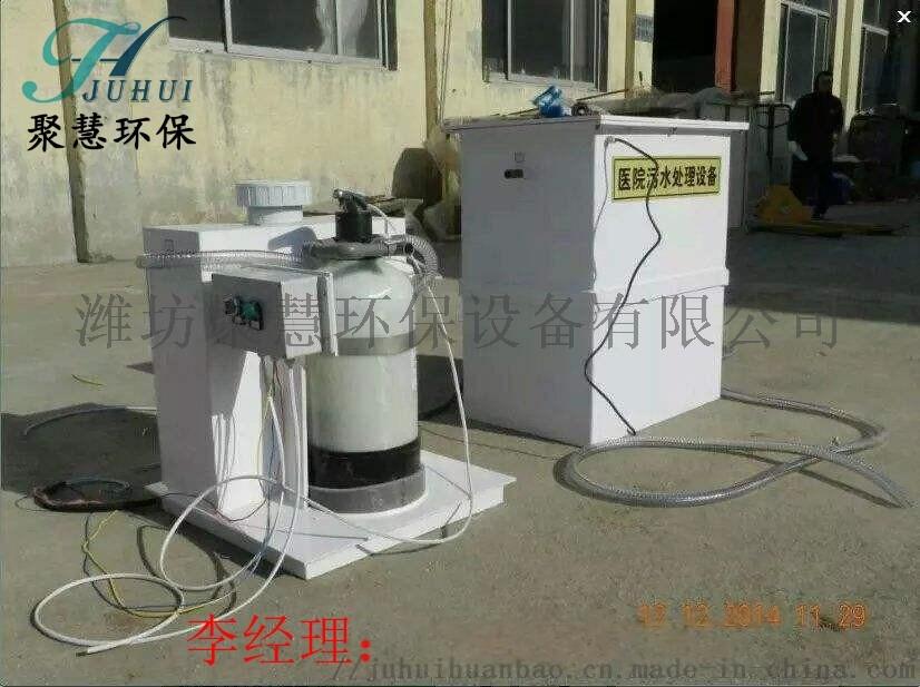 医院用小型一体化污水处理设备761679732