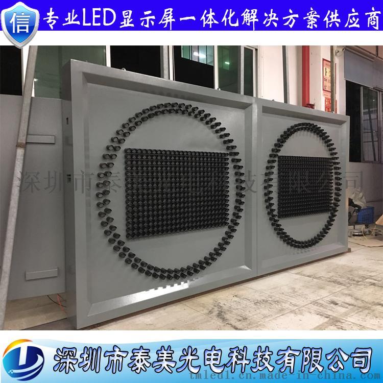 深圳廠家直銷城市道路led資訊屏 智慧城市led情報屏758108485