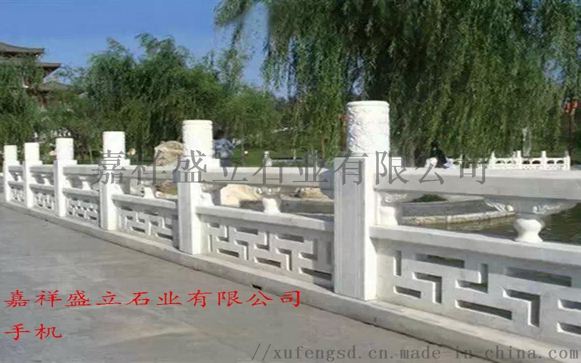 大桥石栏杆石雕栏板 大理石栏杆河道景区广场石头护栏64906312