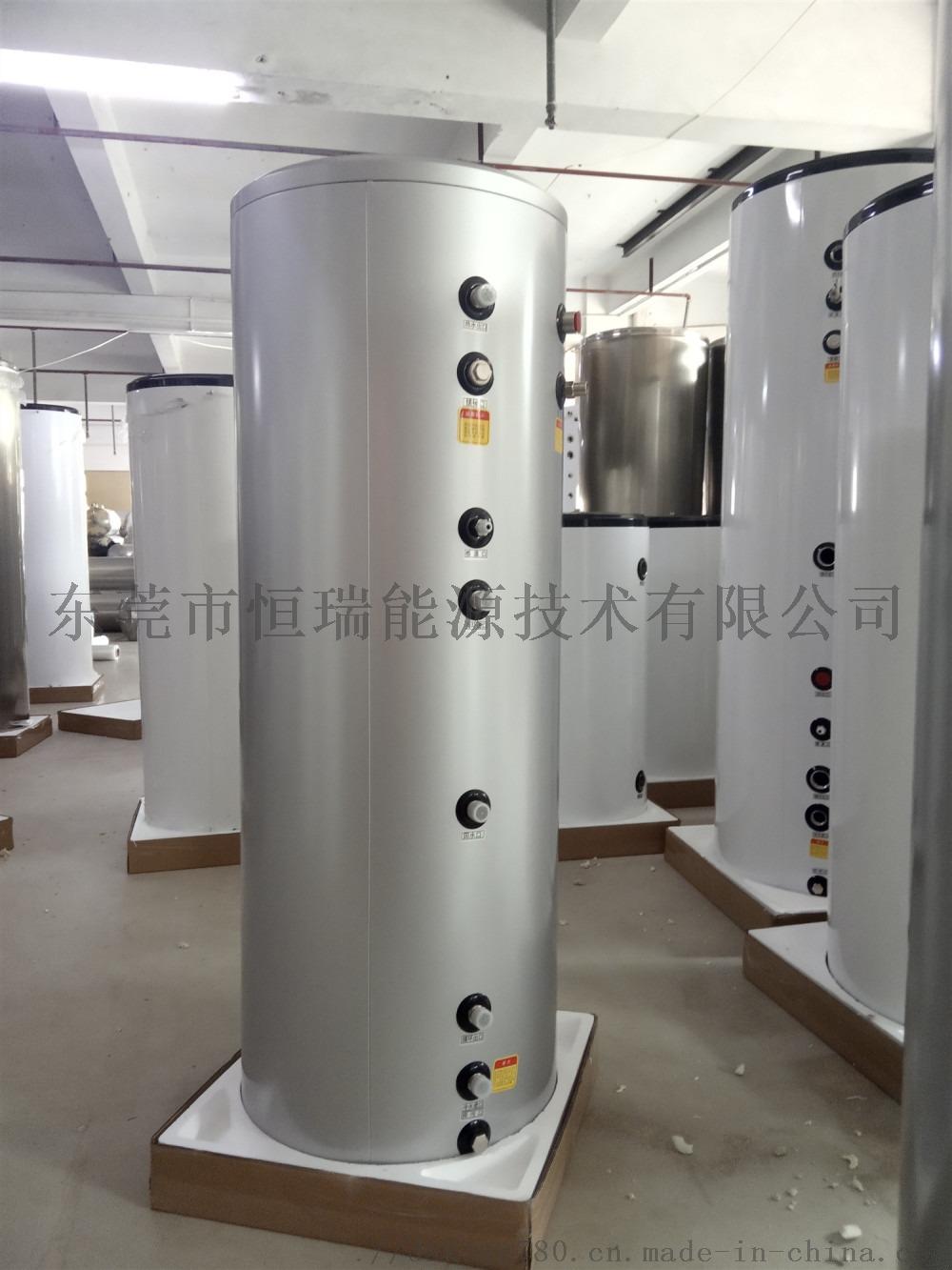 燃气壁挂炉保温水箱 260升盘管换热水箱89091305