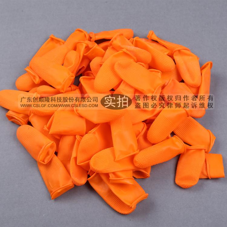 橙色防滑手指套-2.jpg